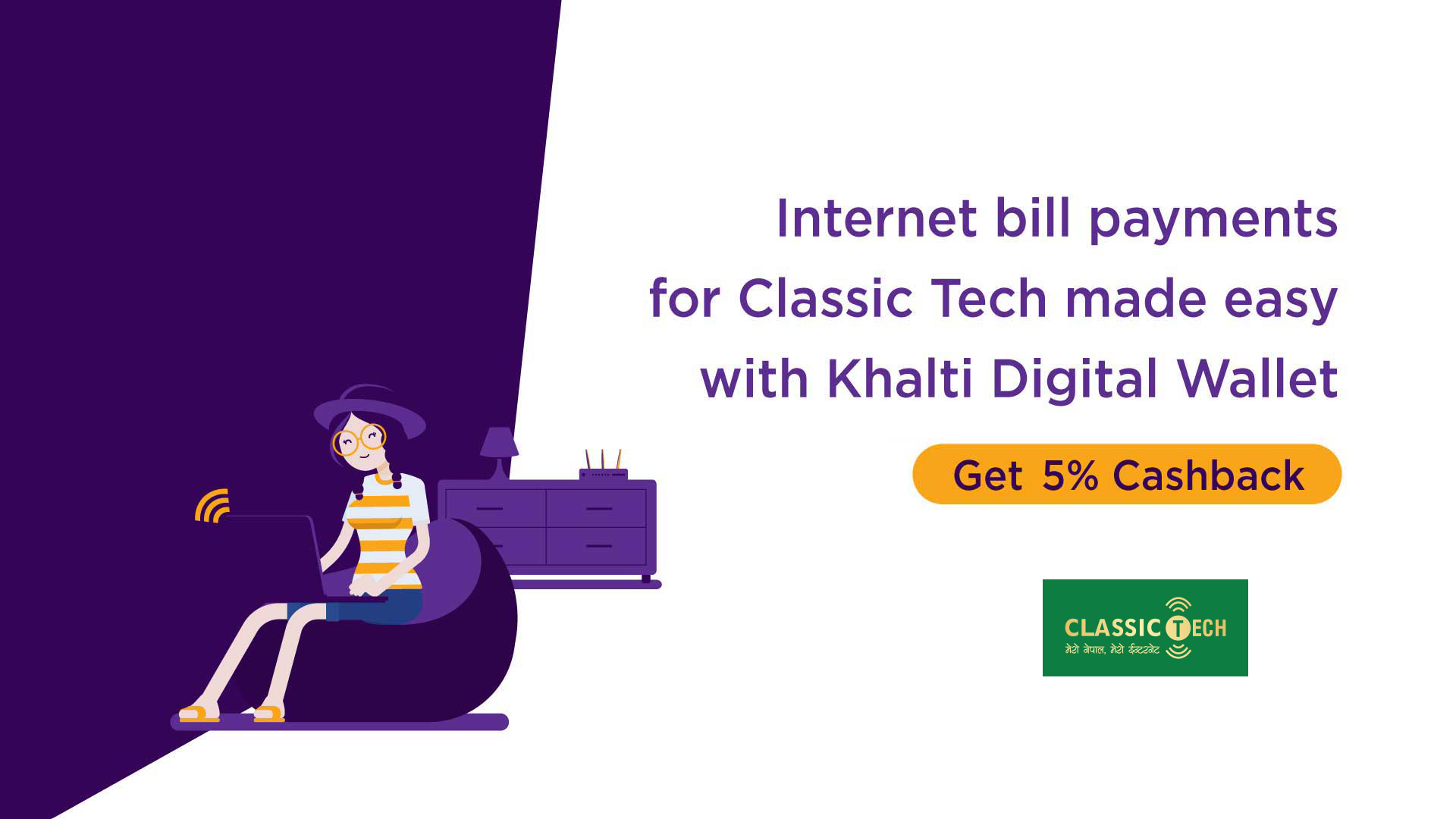 How to pay Classic Tech Internet Bill Online from Khalti?