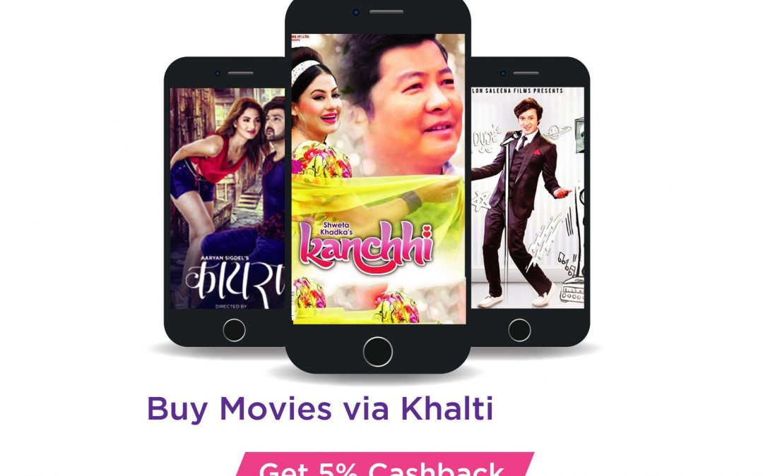 Watch NEW Nepali movies online in FOPI app and pay via Khalti