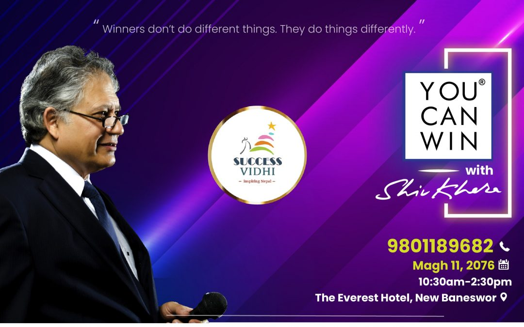 YOU CAN WIN with Shiv Khera: Buy Tickets via Khalti