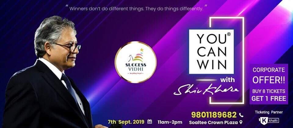 YOU CAN WIN with Shiv Khera: Buy Tickets via Khalti