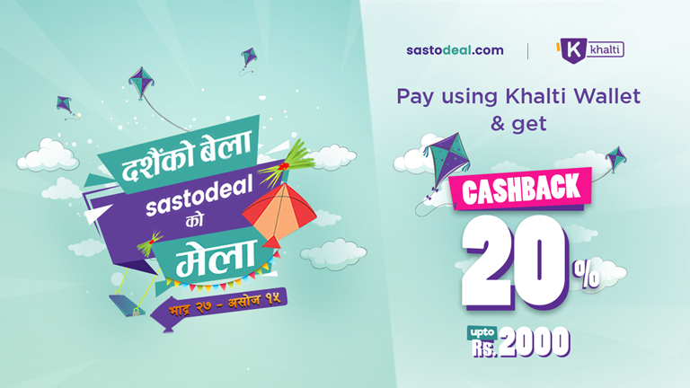 Dashain Bela Sastodeal Mela in association with Khalti: Pay via Khalti wallet at Sastodeal and get 20% cashback instantly