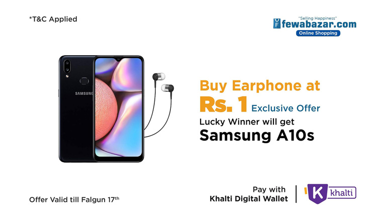 Buy earphone at 1 rupee from Fewabazar online shopping app, pay from Khalti wallet and get a chance to win Samsung smartphone