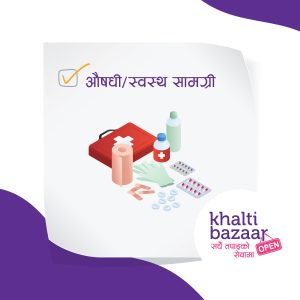buy medicine online from khalti bazaar