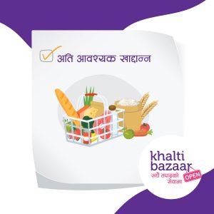 buy groceries online via khalti bazaar