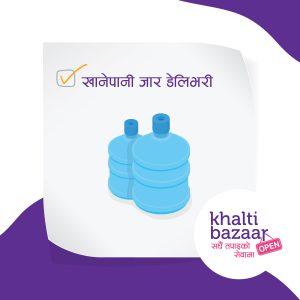 buy drinking water jar