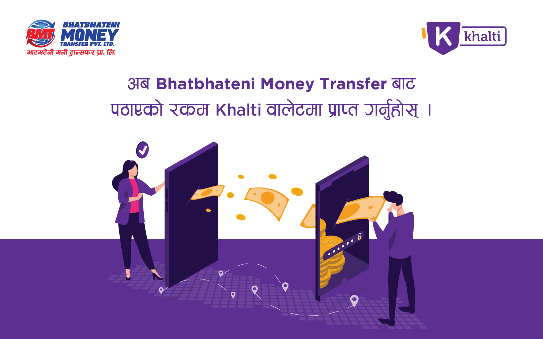 Load Fund in Khalti from Bhatbhateni Money Transfer Counters