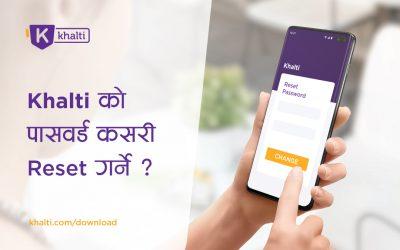 How to set up App Password on Khalti Digital Wallet?