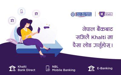 अब नेपाल बैंककाे खातालाई 'खल्ती' सँग जाेड्नुहाेस्, सिधै बैंक खाताबाट भुक्तानी गर्नुहाेस्