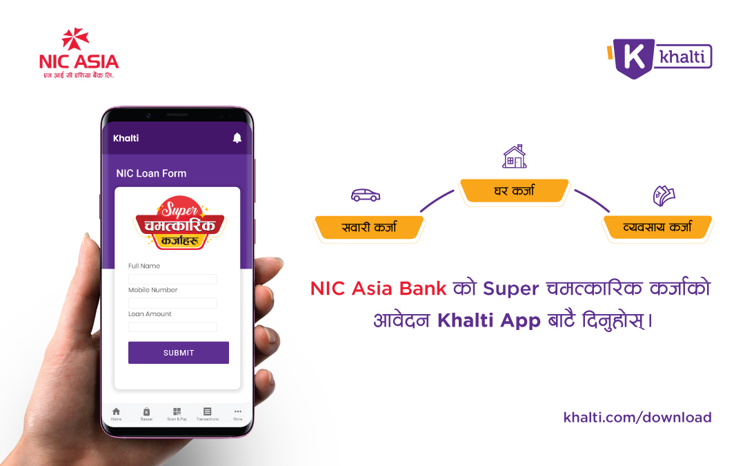 Now apply for NIC Asia's Super Chamatkarik Loan instantly with Khalti!