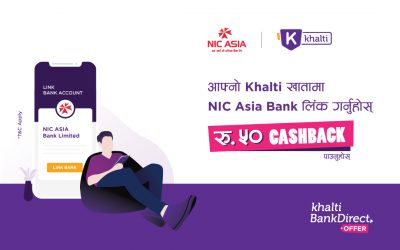 Get Rs 50 on Linking your NIC Asia bank Account with Khalti
