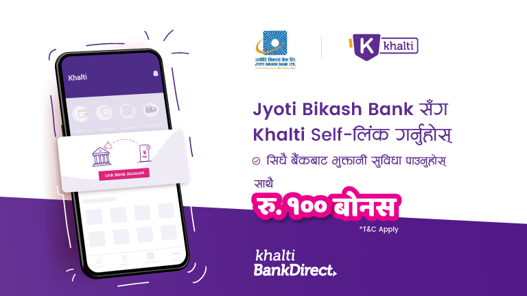 Get Rs 100 Bonus on Linking your Jyoti Bikas Bank Account with Khalti