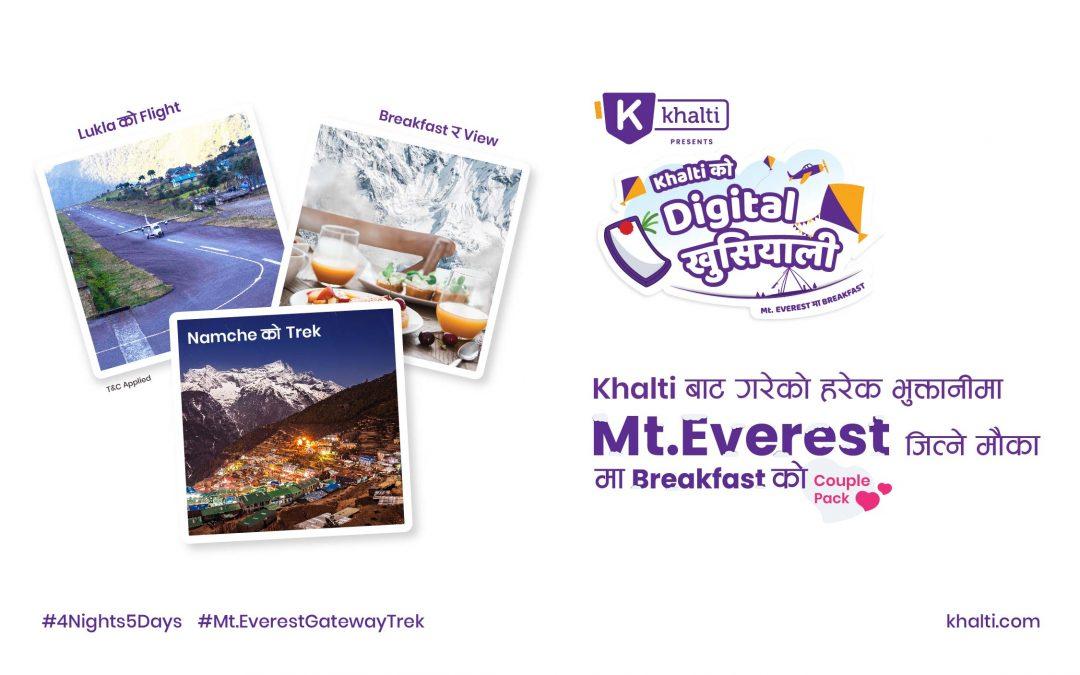 Khalti बाट हरेक भुक्तानीमा Mt. Everest Gateway को 5 दिने ट्रेक