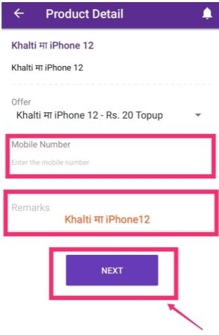 Step 3 for Khalti ma iPhone