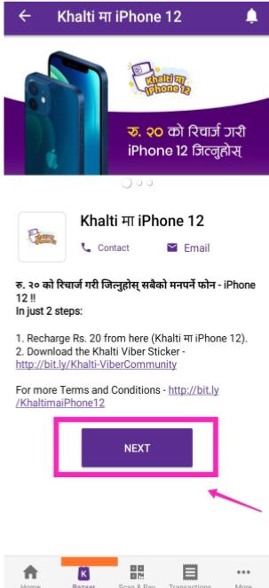 step 2 for Khalti ma iPhone