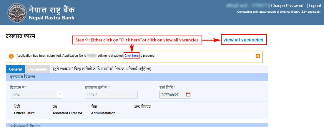 Steps to apply Nepal rastra Bank vacancy