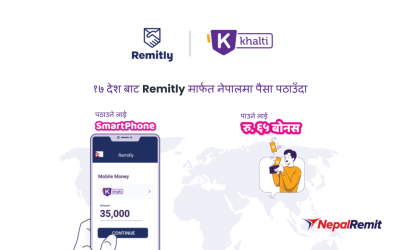 Easiest Way to Send Money to Your Loved Ones in Nepal
