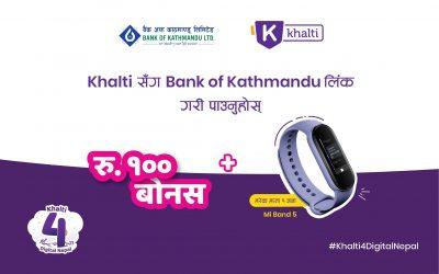 Get Rs. 100 Bonus on Linking Your Bank of Kathmandu Account with Khalti