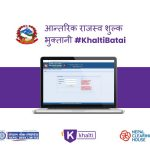 inland-tax-online-payment-in-nepal-khalti