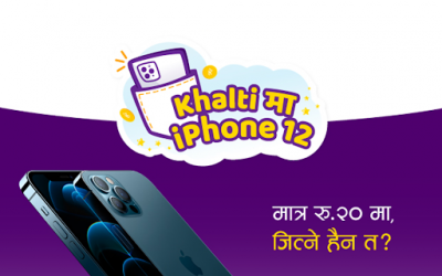 "This new year participate in ""Khalti मा iPhone 12"" campaign"