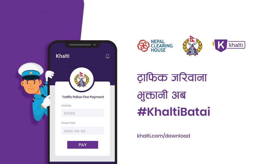 अब ट्राफिक जरिवाना भुक्तानी #KhaltiBatai
