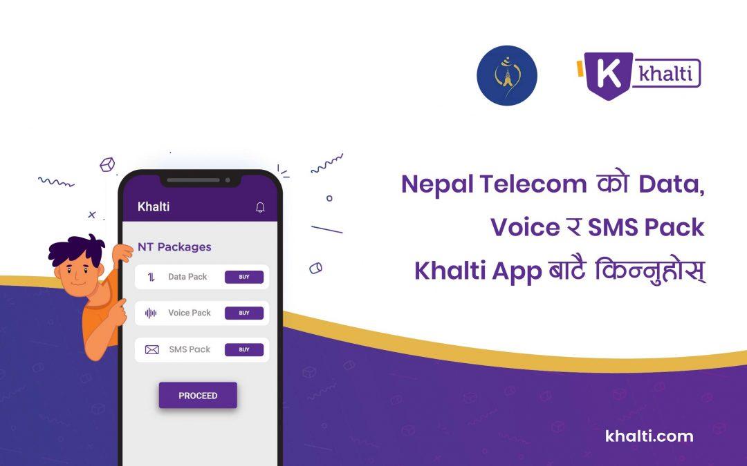 Buy NTC Mobile Data Packs directly from Khalti App!