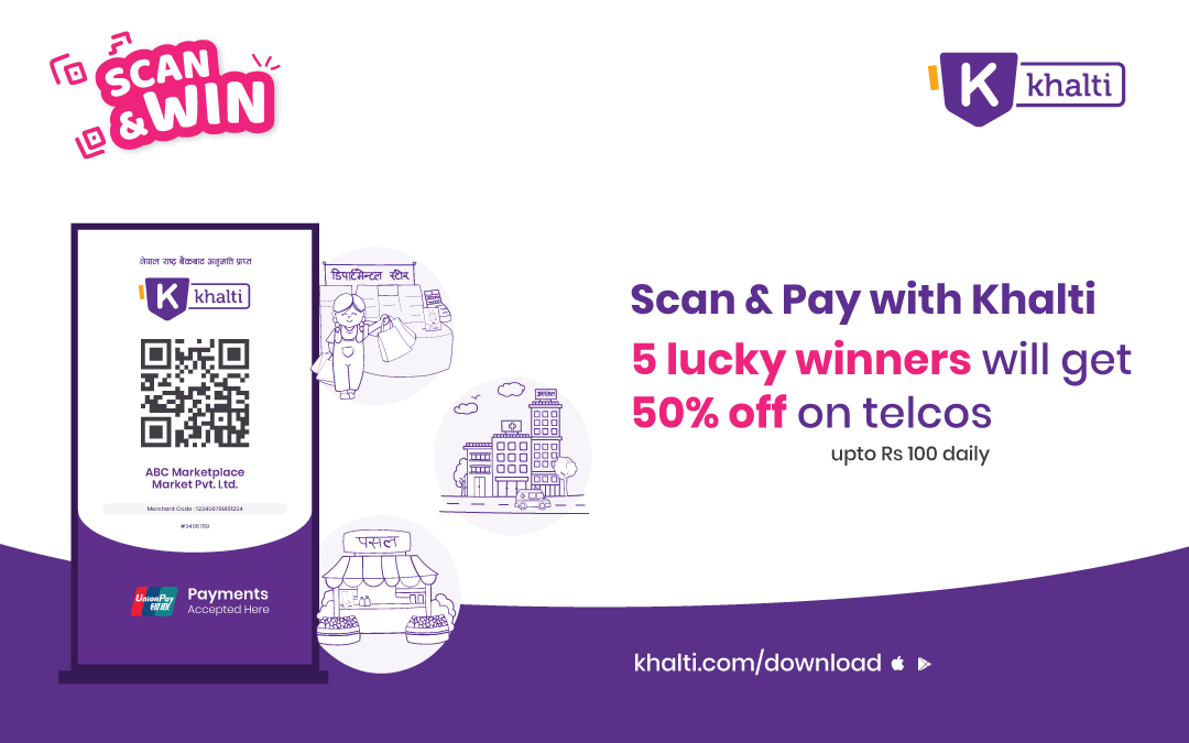 """""""Scan and Pay"""" Offer"""