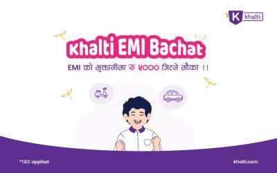 Khalti EMI Bachat- EMI को भुक्तानीमा रु ५००० जित्ने मौका !!