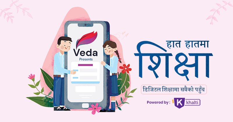 Share your experience & Win Laptop, Cash prize, and free Veda subscription