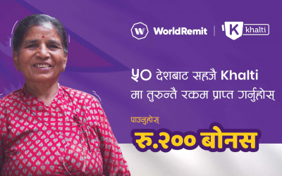 WorldRemit बाट पठाईएको पैसा Khalti मा प्राप्त गर्दा रु. २०० बोनस