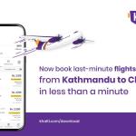 flights from Kathmandu to Chitwan