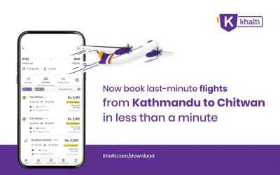 Now book last-minute flights from Kathmandu to Chitwan in less than a minute