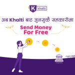 Free Cooperative Transfer