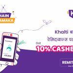 Dashain Remittance