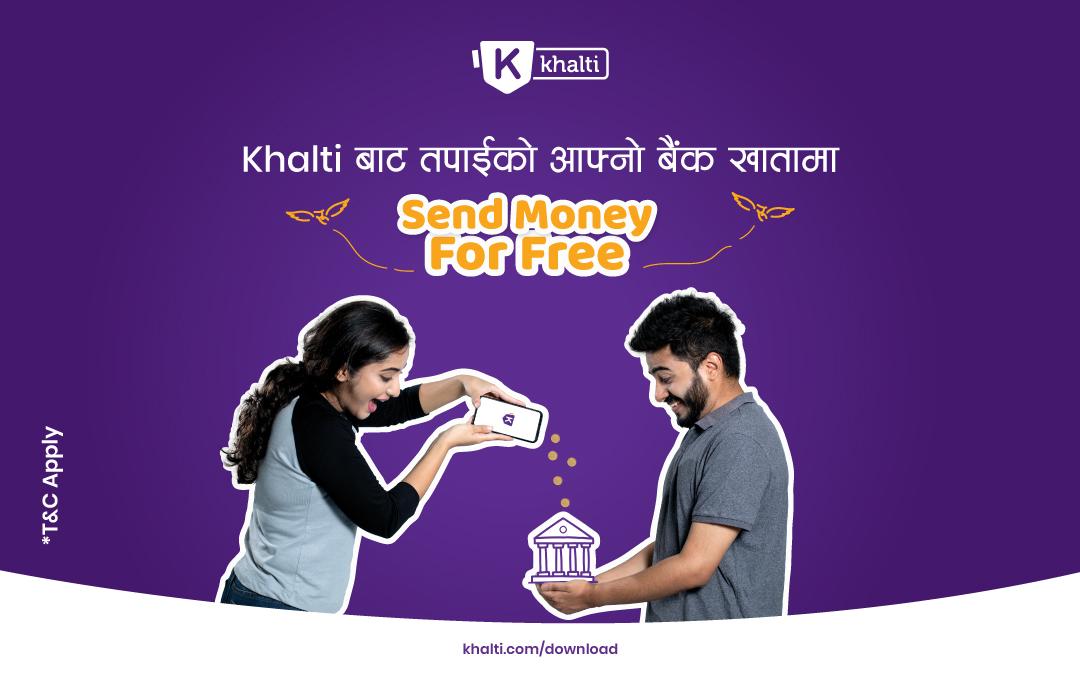 Khalti बाट आजै आफ्नो खातामा नि:शुल्क पैसा पठाउनुहोस् !