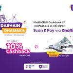 cashback-on-Khalti-QR